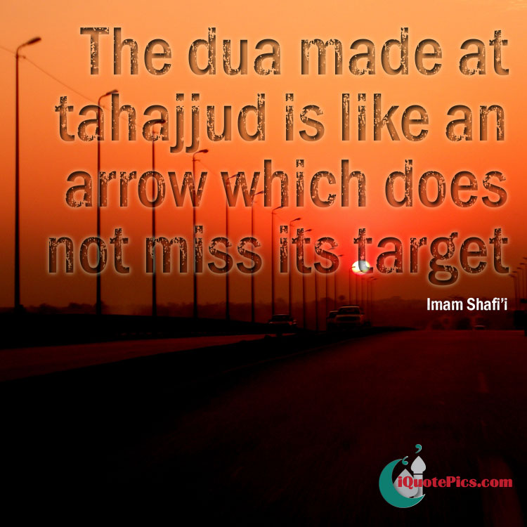 Make dua at Tahajjud | Imam al-Shafi'i