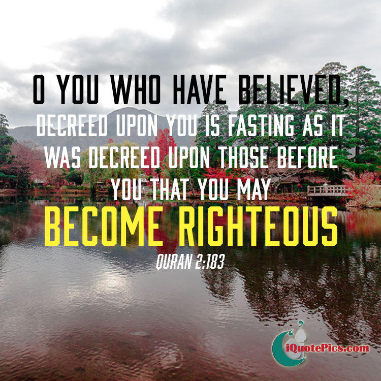 Verse about fasting from the Quran Image download.