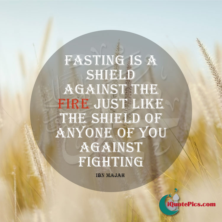fasting is a shield hadith