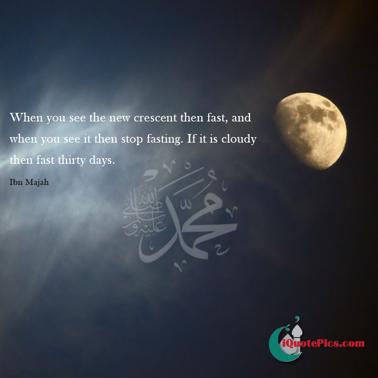 sighting of the moon hadith image