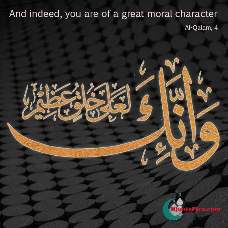 Downloading Arabic Quotes: Best Character