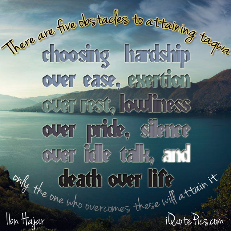 Islamic Quotes For Death Of A Loved One: Ibn Hajar Al-Asqalani