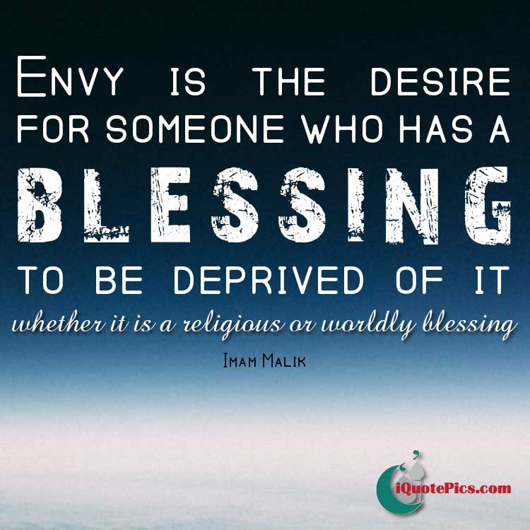 Blessings Quotes | Blessings Islamic Quotes