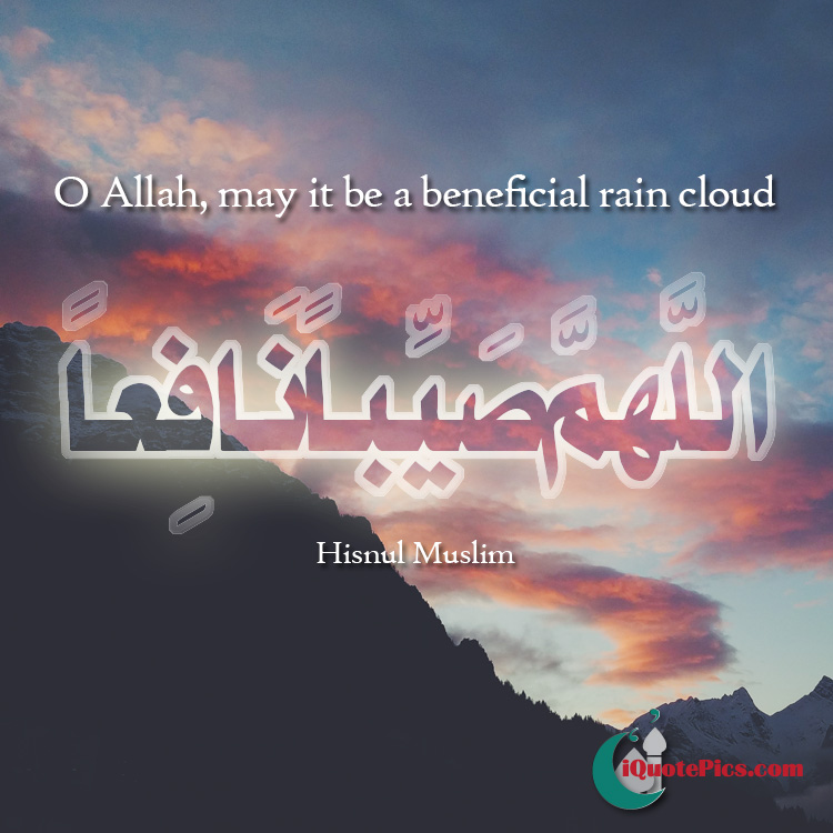 Hadith Written On Beautiful Pictures