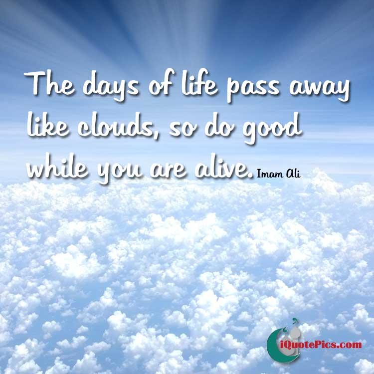 Life Like Clouds Imam Ali