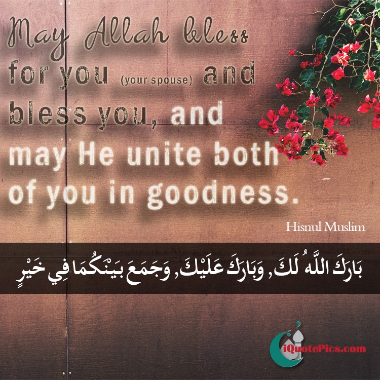 Picture quote for married couple to unite in goodness.
