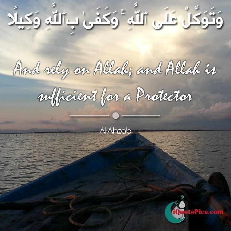 Downloading Arabic Quotes: Tawakkul In Allah