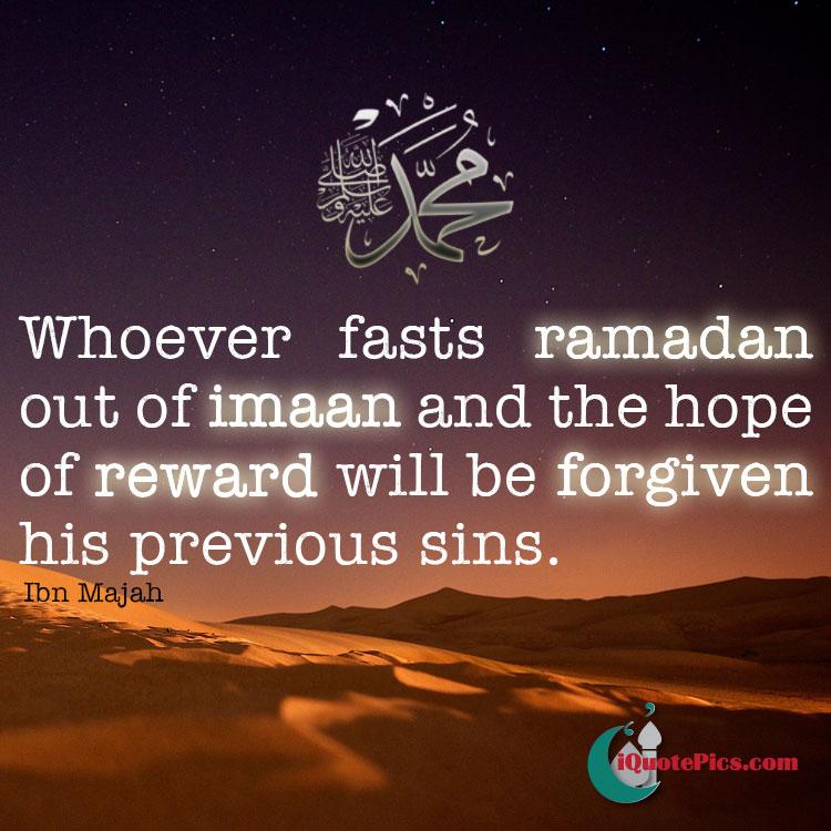 Sins forgiven in Ramadan | Hadith