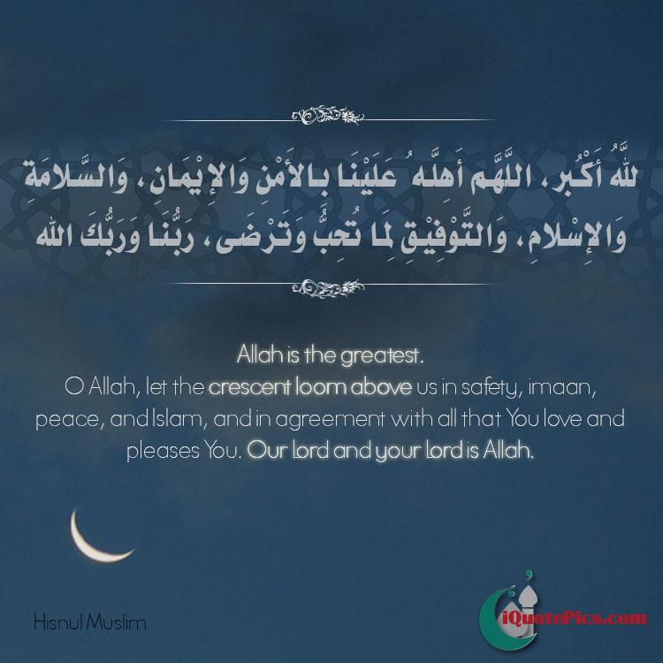 red moon meaning in islam in urdu -#main