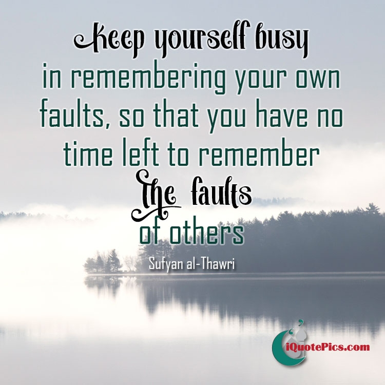 No Time To Remember Other's Faults