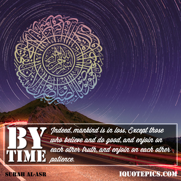 34 Islamic Pictures With Quotes Tagged Lights
