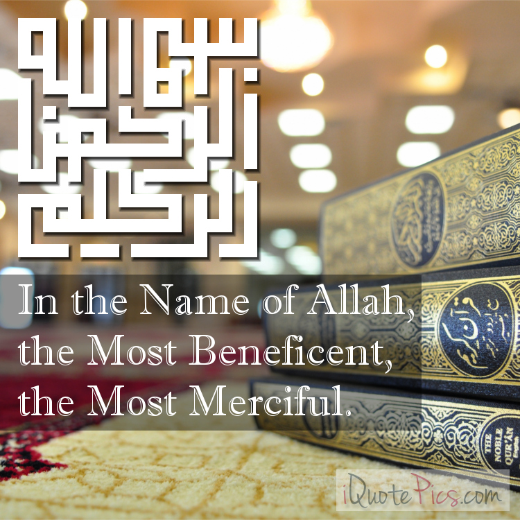 Picture with quote of In the name of Allah most Beneficient, the most Merciful.