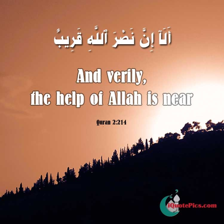 Victory Islamic Quotes